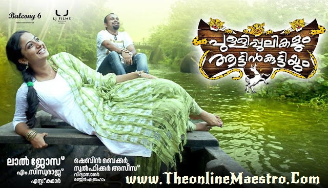 singaravelan malayalam full movie free