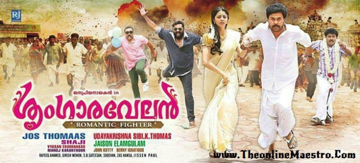 Singaravelan (2013) Malayalam Movie Mp3 Songs Free Download
